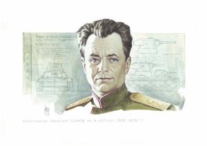 Kotin_ZHozef_YAkovlevich-konstruktor_tyazhyolyh_tankov-001