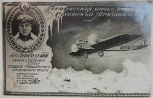 Lyapidevskij_Anatolij_Vasilevich-001