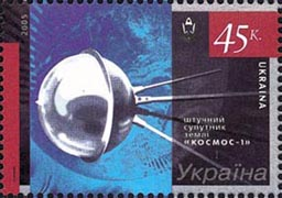 Stamp_of_Ukraine_s650