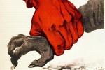 Народ дал отпор атаке на совхоз имени Ленина. Но мы обязаны сохранять бдительность. Заявление Председателя ЦК КПРФ Г.А. Зюганова