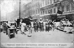 barrikady-11-03-1917--26-02-1917