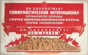 da_zdravstvuet_kommunisticheskij_internacional