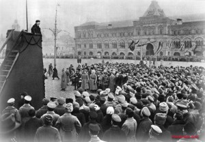 moskva-1918-god