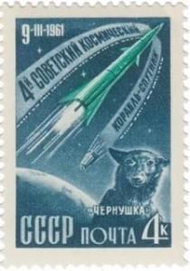 sputnik-9--4_korabl-sputnik--9-03-1961