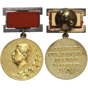 znak_Laureat_Stalinskoj_premii