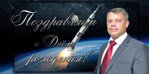 Браковекно Владимир