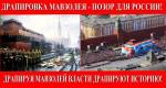 О.Н. Алимова: «Нет – попыткам дискредитации нашего героического прошлого!»