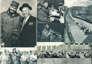 27 апреля 1963 года в Москву впервые прибыл лидер Кубинской революции Фидель Кастро Рус.