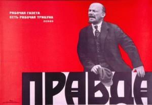 Lenin_i_gazeta_Pravda