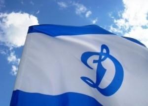 dinamo-flag