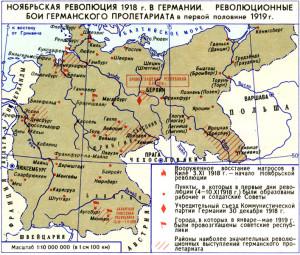 revolyucionnye_boi_germanskogo_proletariata-1918-1919