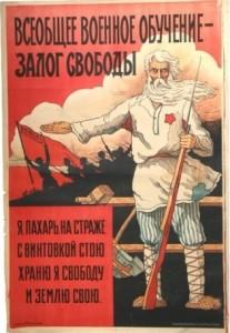 vsevobuch-22-04-1918