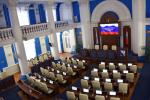 12 мая состоится пленарное заседание
