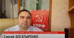Крым. Медицинские работники обращаются за помощью к КПРФ