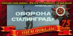 Документальный сериал о Великой Отечественной войне