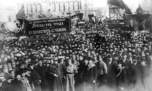 1 мая 1917