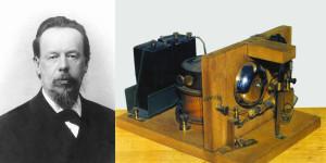 1895 - День радио