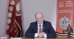 Г.А. Зюганов: «Никаких «масок» на Мавзолее!»