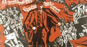 Lenin-da_zdravstvuet_socialisticheskaya_revolyuciya-001