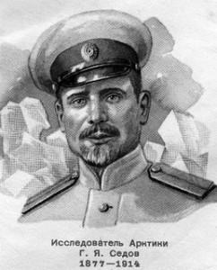Sedov_Georgij_YAkovlevich-001