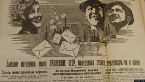 lagernaya_gazeta_Perekovka-1935