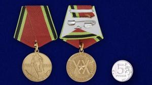 mulyazh-medali-20-let-pobedy-6.1600x1600