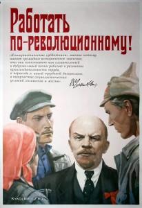 Kykolnik.lj.ru