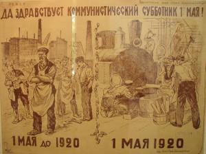 subbotnik_1-maya-1920-001