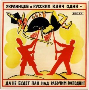 ukraincev_i_russkih_klich_odin-okna_rosta
