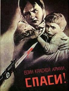 voin_krasnoj_armii_spasi-Koreckij-1942-01