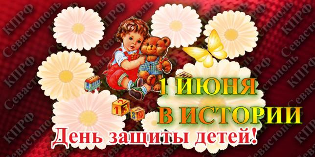 Заготовка для САЙТА с лого КПРФ
