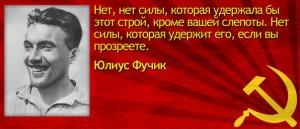116390312_yulius[1]