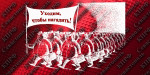 «Единая Россия» ПОКАЗАЛА СВОЕ ИСТИННОЕ ЛИЦО