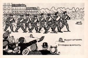 zhenskij_batalon-otpravka_na_front
