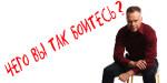 Газета «Коммерсант»: Севастопольские коммунисты остаются без подписи