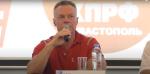 ⚡ ⚡⚡Роман Кияшко. Пресс-конференция посвященная нарушениям законодательного права в Севастополе.