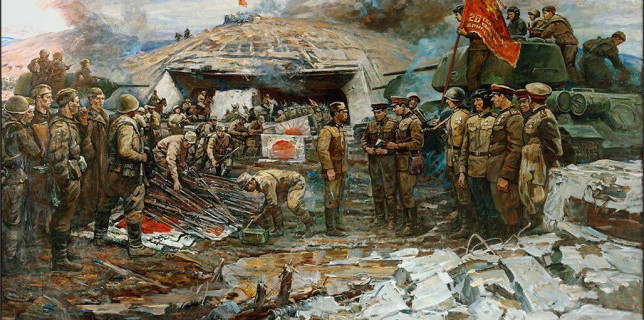 Ананьев М.А. Квантунская армия капитулирует. Создана в 1987г. Центральный музей ВС РФ. 150х78 см