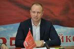 Сына бывшего Иркутского губернатора Сергея Левченко привлекли к делу о мошенничестве. Доказательств не представлено