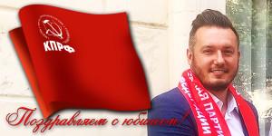 Перминов Сергей