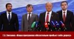 Г.А. Зюганов: «Наша программа обязательно пробьет себе дорогу»