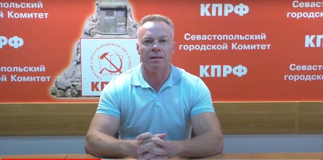 18 сентября 2020 обращение РВК