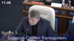 Поправку С.В.Борисова о снижении вдвое налоговой ставки на имущество физических лиц Законодательное собрание  Севастополя отклонило.