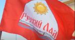 МАРШ РУССКОГО ЛАДА. СЕРГЕЙ КУРОЧКИН