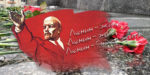 ЛЕНИН ЖИЛ, ЛЕНИН ЖИВ, ЛЕНИН БУДЕТ ЖИТЬ! Севастопольские коммунисты и комсомольцы почтили память В.И.Ленина