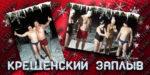 Моржи СССР из Балаклавы