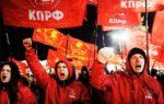 Российские ученые социалистической ориентации призвали выйти на акцию протеста 23 февраля