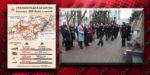 ПОБЕДА В СТАЛИНГРАДСКОЙ БИТВЕ! Севастопольские коммунисты, комсомольцы и члены ССО им.Кузнецова возложили цветы к стеле Сталинград на аллее городов-героев