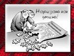 Муниципальный мятеж: Андреевские депутаты сказали «нет» планам власти по объединению с Качинцами