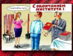 Дипломы на полку: Почему севастопольцы с высшим образованием вынуждены работать обслуживающим персоналом?