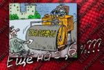 Тепловая и электроэнергия в России могут подорожать